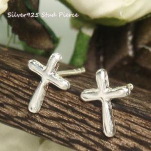 シルバーピアス レディース プックリ クロス十字架のスタッドピアス a025(a-2-1)|laplateriashu