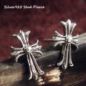 シルバーピアス レディース 11×8mmサイズの模様の入ったクロス十字架のスタッドピアス a132(a-3-8)|laplateriashu