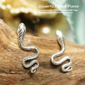 シルバーピアス レディース 爬虫類 虫 へび ヘビ 蛇 ヘビのスタッドピアス a186(a-5-10)|laplateriashu