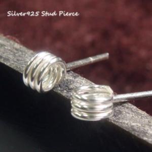 シルバーピアス レディース シルバー線 グルグル シルバー針金線 シンプル ピアス a325(a-9-4)|laplateriashu