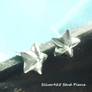 シルバーピアス レディース プックリ 立体的 お星様 スター ピアス (a-12-7)|laplateriashu