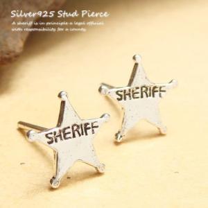 シルバーピアス レディース SHERIFF アメリカ 保安官 星型 警察バッチ バッジ ピアス(a-16-7)|laplateriashu