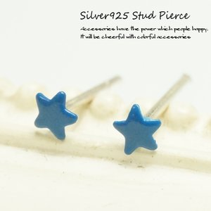 シルバーピアス レディース 小さな青い星スタッドピアス (b-4-8)|laplateriashu