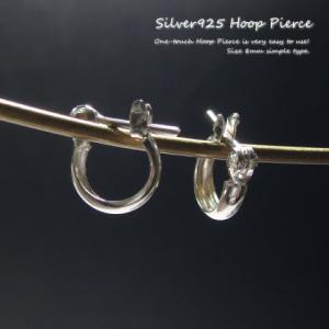 シルバーピアス レディース シンプルな2mm甲丸リングのワンタッチクロッシングピアス フープ ループ ピアスリング(直径8mmタイプ)(c-2-2)|laplateriashu
