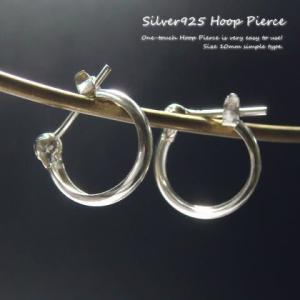 シルバーピアス レディース シンプルな2mm甲丸リングのワンタッチクロッシングピアス フープ ループ ピアスリング(直径10mmタイプ)(c-2-3)|laplateriashu