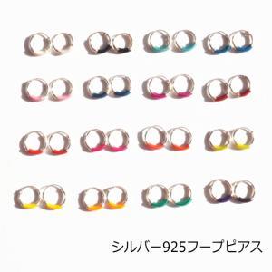 シルバーピアス レディース ワンポイントカラースクエアリングピアス 10mm (カラーフープ単色:全16色) d001-d018|laplateriashu