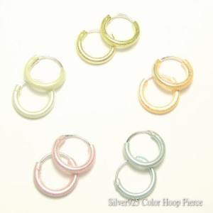 シルバーピアス レディース カラーフープピアス 泡色がキュート ミルキーカラーリングピアス 全5色 d101-d107(d-5-3)|laplateriashu