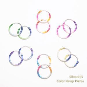 シルバーピアス レディース カラーフープピアス キレイなグラデーション スモーキーカラーリングピアス 全6色 d111-d119(d-5-8)|laplateriashu