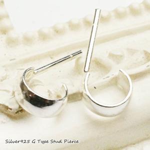 【シルバーピアス】太め♪とっても小さい直径7mm★太さ3mmのシンプルG型タイプスタッドピアス (e-8-1)|laplateriashu