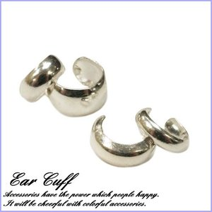 イヤーカフ 片耳用 バラ売り シルバー925 4種のタイプから選べるシンプルイヤーカフ|laplateriashu