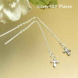シルバーピアス レディース ぷっくりしたクロス十字架のアメリカンピアス29 f029(f-2-10) アメリカンタイプピアス|laplateriashu