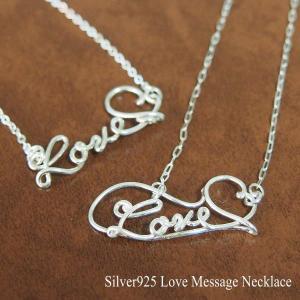 お好きなLoveの品番をお選びください     ◆素材:シルバー950(ネーム部分)、シルバー925...