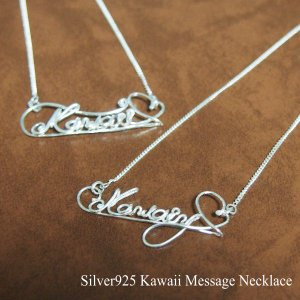 かわいい kawaii ネックレス|laplateriashu
