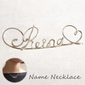 れいな レイナ Reina シルバー製Your Name Necklaceネームネックレス 名前ネックレス|laplateriashu