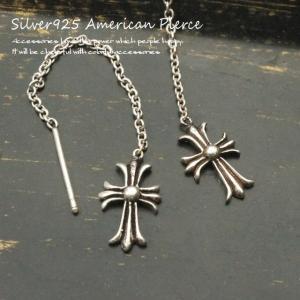 シルバーピアス アメリカンピアス クロス 十字架 レディースピアス シルバー925|laplateriashu