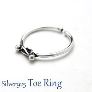 フリーサイズリング トゥリング ピンキィリング シルバーリング 丸玉 丸玉と線が絡み合ったシンプルなトゥリング|laplateriashu