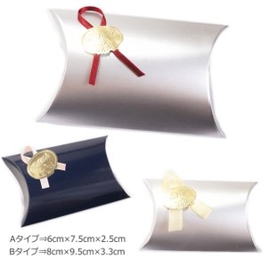 ピローボックス ラッピング 誕生日 プレゼント ギフト包装|laplateriashu