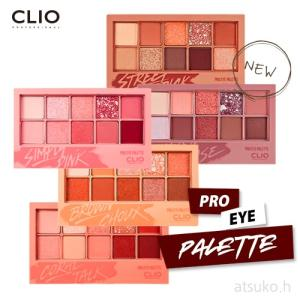 CLIO クリオ プロアイシャドウパレット PRO EYE PALETTE H1292 人気商品