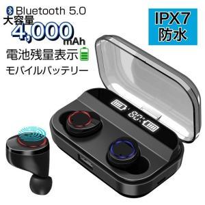 イヤホン ワイヤレス bluetooth5.0 ブルートゥースイヤホン カナル型 4000mAh大容量 片耳両耳重低音 ヘッドセット マイク IPX7防水 iPhone Android Siri対応|largemart1