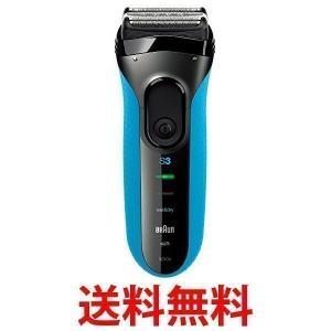 ブラウン(BRAUN) メンズ電気シェーバー シリーズ3 3010s 3枚刃 水洗い/お風呂剃り可|...