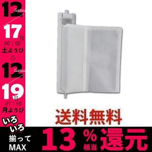 SHARP シャープ 洗濯機用 糸くずフィルター ES-LP1  (2103370483/2103370419/2103370428 代替品) 純正|largo1991