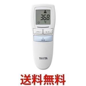 タニタ BT-540 BL 非接触体温計 TANITA|largo1991