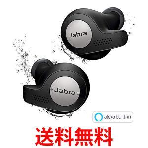 Jabra 完全ワイヤレスイヤホン Elite Active 65t チタンブラック BT5.0 マ...
