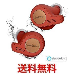 Jabra 完全ワイヤレスイヤホン Elite Active 65t コッパーレッド BT5.0 マ...