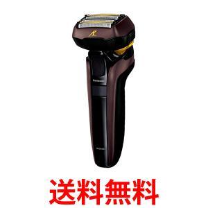 パナソニック(PANASONIC) ラムダッシュ メンズシェーバー 5枚刃 茶 ES-LV7D-T ...