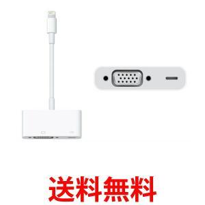 Apple MD825AM/A(MD825ZM/A後継 ) Lightning-VGAアダプタ デジタル アップル 純正品|largo1991