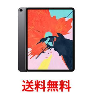 Apple iPad Pro (12.9インチ 、Wi Fi 、256GB)  スペースグレイ (最...