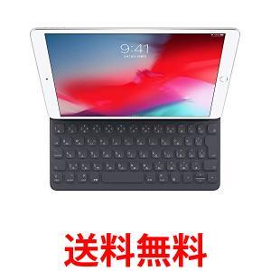 Apple iPad(第7世代)・iPad Air(第3世代) iPad Pro(10.5インチ)用...