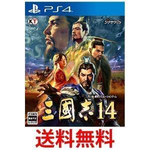 PS4  三國志14 通常版 PLJM-16557