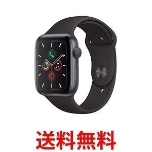 Apple Watch Series 5(GPSモデル)- 44mm スペースグレイアルミニウムケー...