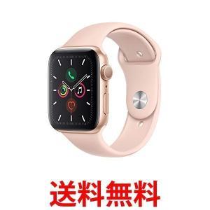 Apple Watch Series 5(GPSモデル)- 44mm ゴールドアルミニウムケース ピ...