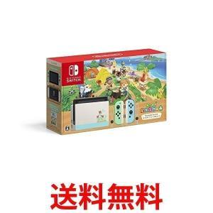 Nintendo Switch あつまれ どうぶつの森セット|largo1991