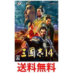 PC版 三國志14|largo1991