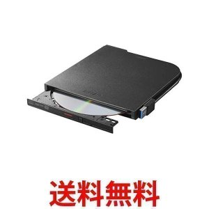 BUFFALO USB3.1(Gen1)/3.0 外付け DVD/CDドライブ バスパワー (給電ケ...