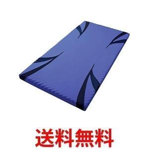 西川 [エアー01] マットレス シングル 高反発 厚み8cm ブルー/ハード HC09401631B|largo1991