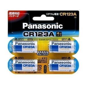 Panasonic CR-123AW/4P リチウム電池 3V 4個 カメラ用 パナソニック CR123A カメラ ヘッドランプ用 電池|largo1991