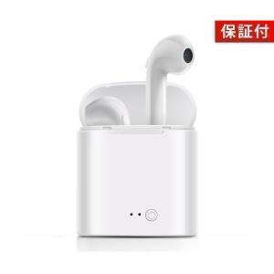 ◆1年保証付◆ ワイヤレスイヤホン Bluetooth 5.0 両耳 片耳 iPhone 8 XPlus 11 android 充電ケース、日本語説明書付き|largo1991