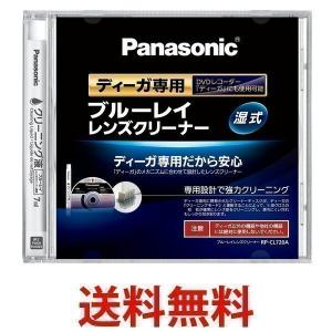 Panaconic RP-CL720A-K パナソニック RPCL720AK ブルーレイレンズクリー...