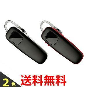 PLANTRONICS M70-B 日本プラントロニクス Bluetooth3.0 ワイヤレスヘッドセット (モノラルイヤホンタイプ) ハンズフリー iPhone Android|largo1991