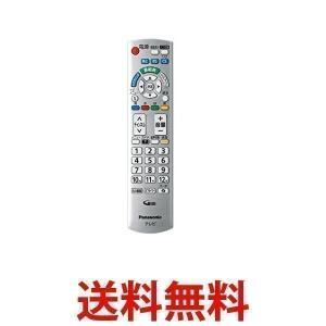 Panasonic N2QAYB000569 パナソニック 液晶テレビ用リモコン リモートコントローラー 純正|largo1991