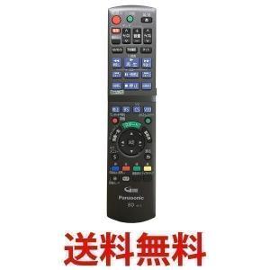 Panasonic TZT2Q011217(N2QAYB001217) パナソニック 共用リモコン ディーガ ブルーレイ用 リモートコントローラー 純正|largo1991