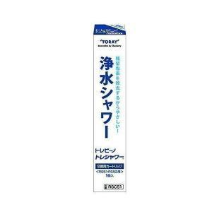 TORAY RSC51 東レ トレビーノ 浄水シャワー トレシャワーRS51/RS52用 交換カート...