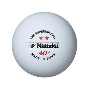 ニッタク NB-1320 練習球 プラ2スター 3個入り Nittaku