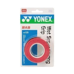 ヨネックス AC135 ウェットスーパーストロンググリップ ワインレッド YONEX