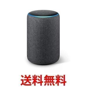 Echo Plus (エコープラス)  第2世代  (Newモデル)  - スマートスピーカー wi...