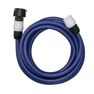 タカギ PH005NB ホース 送水ホース 5m 高圧洗浄機用 takagi||